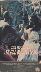 The House on Skull Mountain - Movie Cover (xs thumbnail)