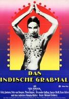 Indische Grabmal, Das - German Movie Poster (xs thumbnail)