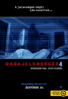 Paranormal Activity 4 - Hungarian Movie Poster (xs thumbnail)