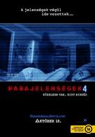 Paranormal Activity 4 - Hungarian Movie Poster (xs thumbnail)