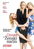 The Other Woman - Serbian Movie Poster (xs thumbnail)