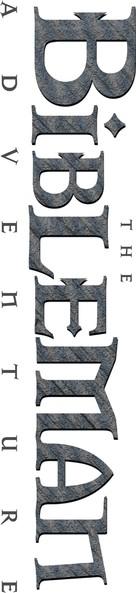 """""""Bible Man"""" - Logo (xs thumbnail)"""