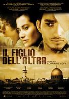 Le fils de l'autre - Italian Movie Poster (xs thumbnail)