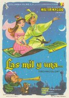 1001 Arabian Nights - Spanish Movie Poster (xs thumbnail)