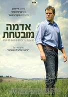 Promised Land - Israeli Movie Poster (xs thumbnail)
