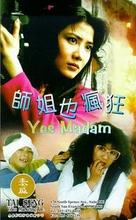 Yes Madam - Hong Kong VHS cover (xs thumbnail)