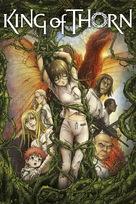 Ibara no O - Movie Cover (xs thumbnail)
