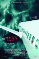 7500 - Brazilian Movie Poster (xs thumbnail)