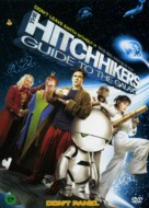 """The Hitch Hikers Guide to the Galaxy"" - South Korean Movie Cover (xs thumbnail)"