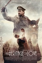 Geroy - Movie Poster (xs thumbnail)
