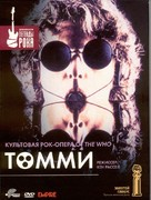 Tommy - Russian Movie Cover (xs thumbnail)