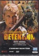 Detention - Thai Movie Cover (xs thumbnail)