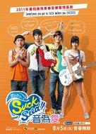 SuckSeed: Huay Khan Thep - Taiwanese Movie Poster (xs thumbnail)