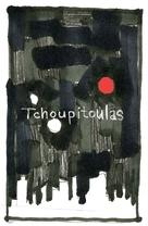Tchoupitoulas - Movie Poster (xs thumbnail)
