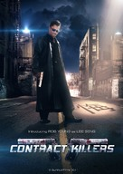 Contract Killers - New Zealand Movie Poster (xs thumbnail)