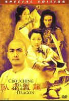 Wo hu cang long - DVD movie cover (xs thumbnail)