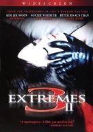 Saam gaang - DVD cover (xs thumbnail)