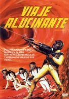 Fantastic Voyage - Spanish DVD cover (xs thumbnail)