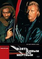 Wanted Dead Or Alive - Russian DVD cover (xs thumbnail)