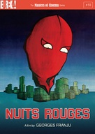 Nuits rouges - DVD cover (xs thumbnail)