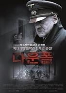 Der Untergang - South Korean Movie Poster (xs thumbnail)