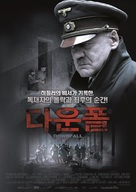 Der Untergang - South Korean Movie Poster (xs thumbnail)