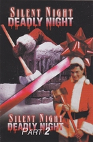 Silent Night, Deadly Night Part 2 - DVD movie cover (xs thumbnail)