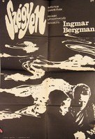 Skammen - Hungarian Movie Poster (xs thumbnail)