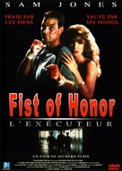 Fist of Honor - French DVD movie cover (xs thumbnail)