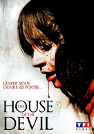 The House of the Devil - French DVD movie cover (xs thumbnail)