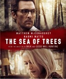 The Sea of Trees - Blu-Ray movie cover (xs thumbnail)