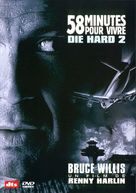 Die Hard 2 - French DVD movie cover (xs thumbnail)