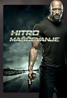 Faster - Slovenian Movie Poster (xs thumbnail)