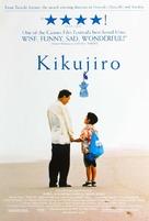 Kikujirô no natsu - Movie Poster (xs thumbnail)