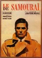 Le samouraï - Belgian Movie Poster (xs thumbnail)