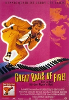 Great Balls Of Fire - German Movie Poster (xs thumbnail)