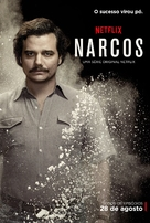 """Narcos"" - Brazilian Movie Poster (xs thumbnail)"