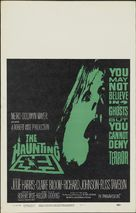 The Haunting - Theatrical movie poster (xs thumbnail)