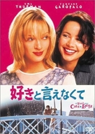 The Truth About Cats & Dogs - Japanese DVD cover (xs thumbnail)