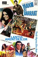 Yaadon Ki Baaraat - Romanian Movie Poster (xs thumbnail)