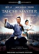 Tai ji: Zhang San Feng - DVD cover (xs thumbnail)