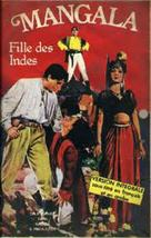 Aan - French Movie Cover (xs thumbnail)