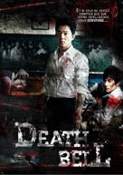 Gosa - French Movie Poster (xs thumbnail)