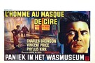 House of Wax - Belgian Movie Poster (xs thumbnail)