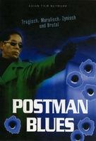 Posutoman burusu - German Movie Cover (xs thumbnail)