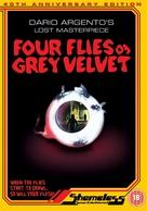 4 mosche di velluto grigio - British DVD movie cover (xs thumbnail)