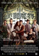 Beautiful Creatures - Taiwanese Movie Poster (xs thumbnail)