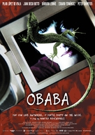 Obaba - British Movie Poster (xs thumbnail)