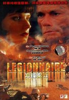 Legionnaire - Chinese DVD movie cover (xs thumbnail)