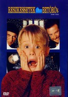 Home Alone - Hungarian DVD cover (xs thumbnail)
